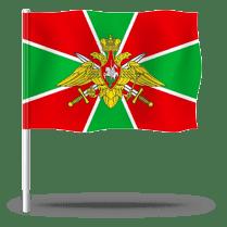 Флажок Пограничных войск