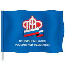 Флаг Пенсионного фонда России
