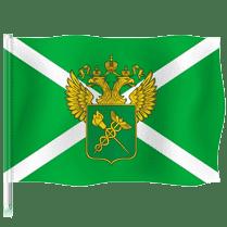 Флаг таможенных органов России