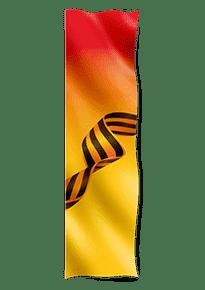 Флаг расцвечивания к 75-летию Победы в ВОВ