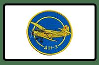 Шиврон АН-2