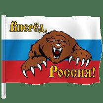 Флаг Вперёд Россия