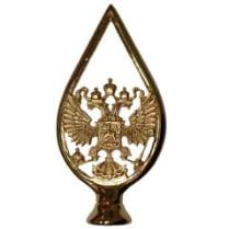 Навершие с гербом России металлическое