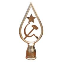 Навершие с гербом СССР, латунь, золото