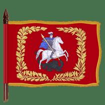Знамя Москвы с бахромой