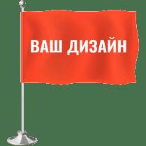Настольный флаг по Вашему макету