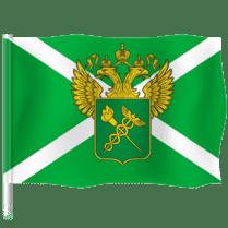 Флаг Федеральной таможенной службы