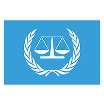 Флаг Международного уголовного суда