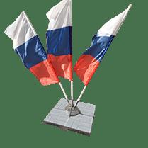 Флажная конструкция «Костёр»