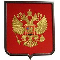 Герб России вышитый с деревянным щитом