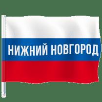 Флаг России с названием города