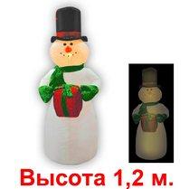 Надувная фигура «Снеговик в колпачке с блестящим подарком», 1,2м