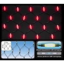 LED сетка с двойными светодиодами, 2х2 м