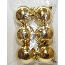 Шары новогодние золотые d-5 см глянец