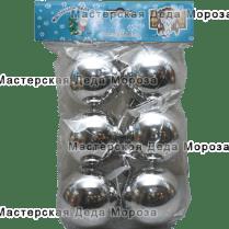 Шары новогодние серебрянные d-5 см глянец