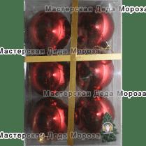Шары новогодние красные d-8 см глянец