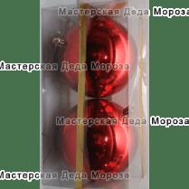 Шары новогодние d-10 см, цвет красный, глянец