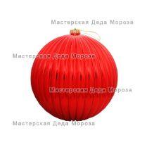 Шар новогодний d-20 см рельефный, цвет красный глянец