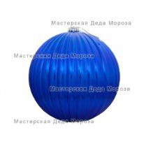 Шар новогодний d-20 см рельефный, цвет синий глянец