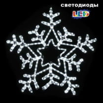 LED-фигура «Снежинка бело-белая» с контроллером