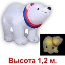 Фигура «Медведь-полярник»