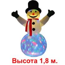 Фигура «Снеговик с разноцветной подставкой»