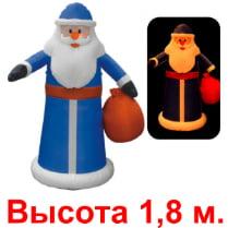 Фигура «Дед Мороз в синей шубе»
