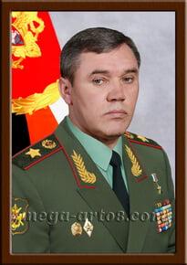 Герасимов В.В.