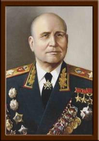 Портрет Конев И.С.