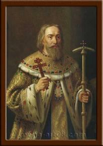 Портрет Патриарх Филарет