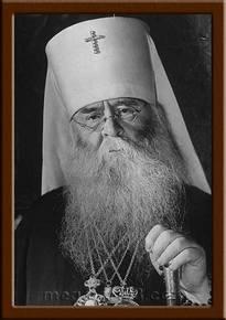Портрет Патриарх Сергий