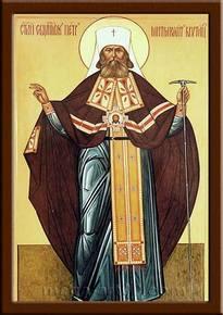 Портрет Патриарх Пётр