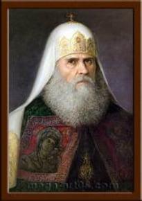 Портрет Патриарх Андриан