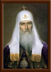 Портрет Патриарх Иоаким