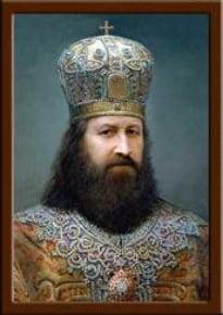 Портрет Патриарх Никон