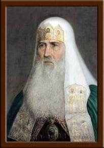 Портрет Патриарх Иосиф