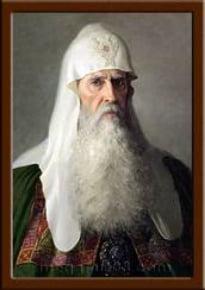 Портрет Патриарх Иосаф I
