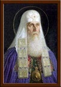 Портрет Патриарх Гермоген