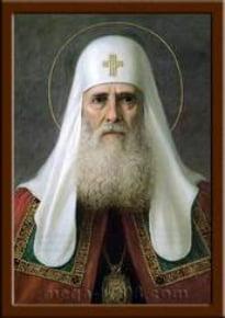 Портрет Патриарх Иов