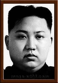 Портрет Ким Чен Ын