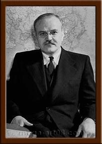 Портрет Молотов В.М.