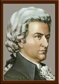 Портрет Моцарт