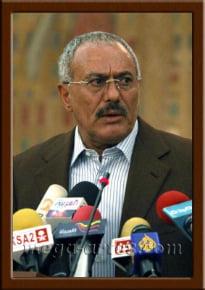 Портрет Али Абдалла Салех