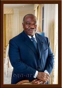 Портрет Али бен Бонго Ондимба