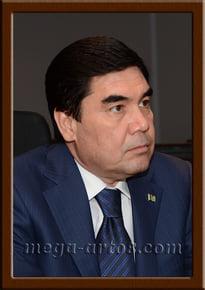 Портрет Бердымухамедов Г.М.