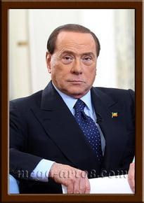 Портрет Берлускони С.