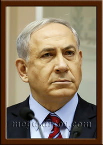 Портрет Биньямин Нетаньяху