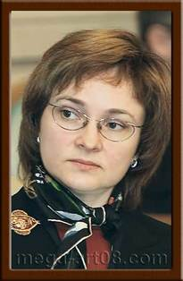 Портрет Набиуллина Э.С.