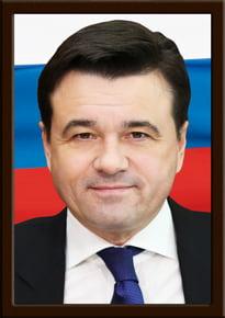 Портрет Воробьёв А.Ю.