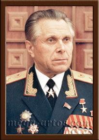Портрет Щёлоков Н.В.